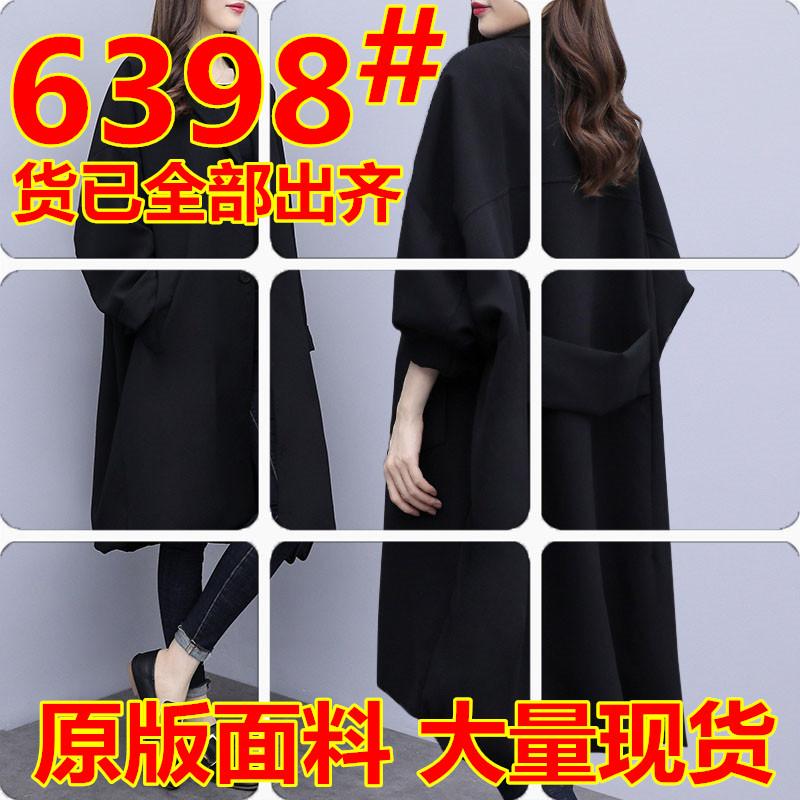 2019秋季新款韓版寬松顯瘦風衣女中長款西裝領大碼大袖子外套女潮