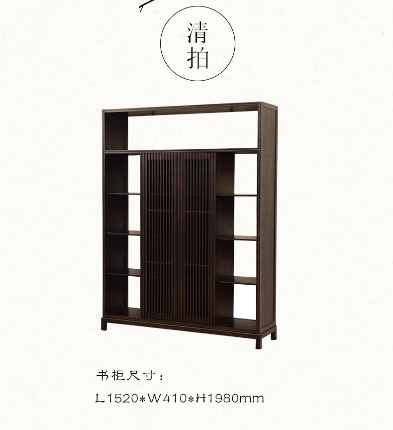 小件-书柜4_09.jpg