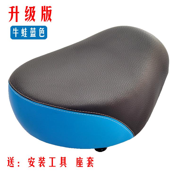 Цвет: Синий высокой конец буллфрог+инструмент+чехлы на сиденья