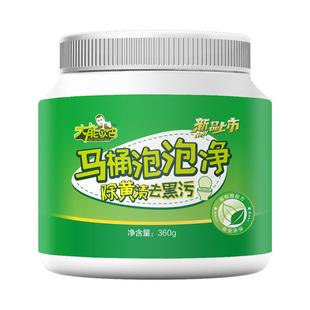 【爱屋氏】卫生间洁厕宝强力去污