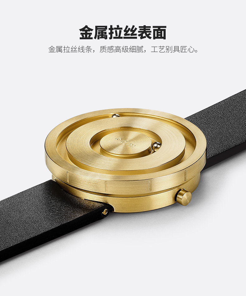 "odm虫洞概念手表,""悬磁浮""双滚珠艺术"