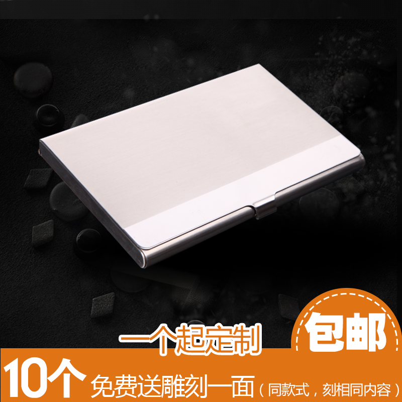 Business card holder Male and female business ideas Card case ...