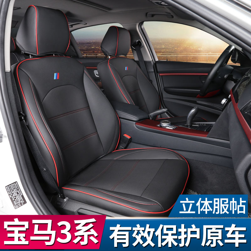 Category Car Seat Productname Bmw Cushion Custom Version New 5