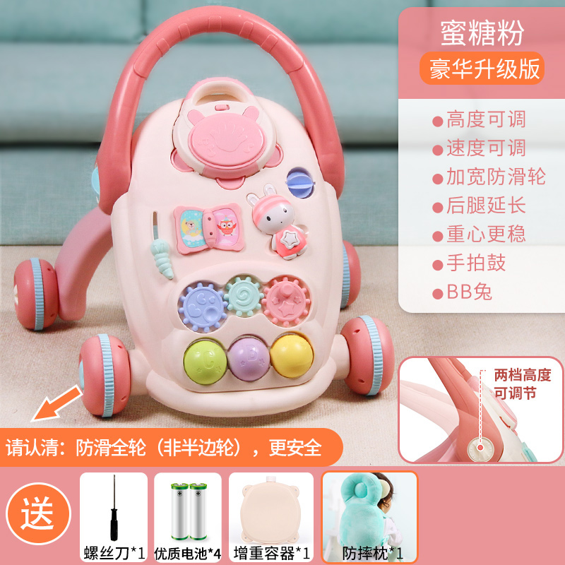 [Height Adjustable] Candy Powder Push Walker + Anti-fall Pillow (Collection to send battery)