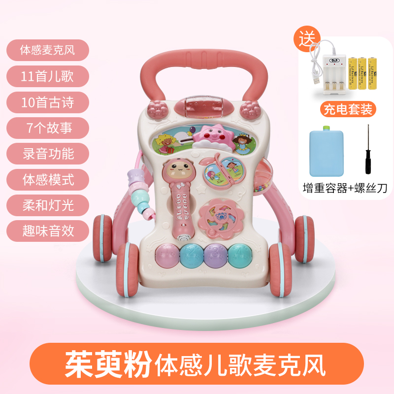茱萸 powder recording microphone trolley [collection to send rechargeable battery, weight gain container]
