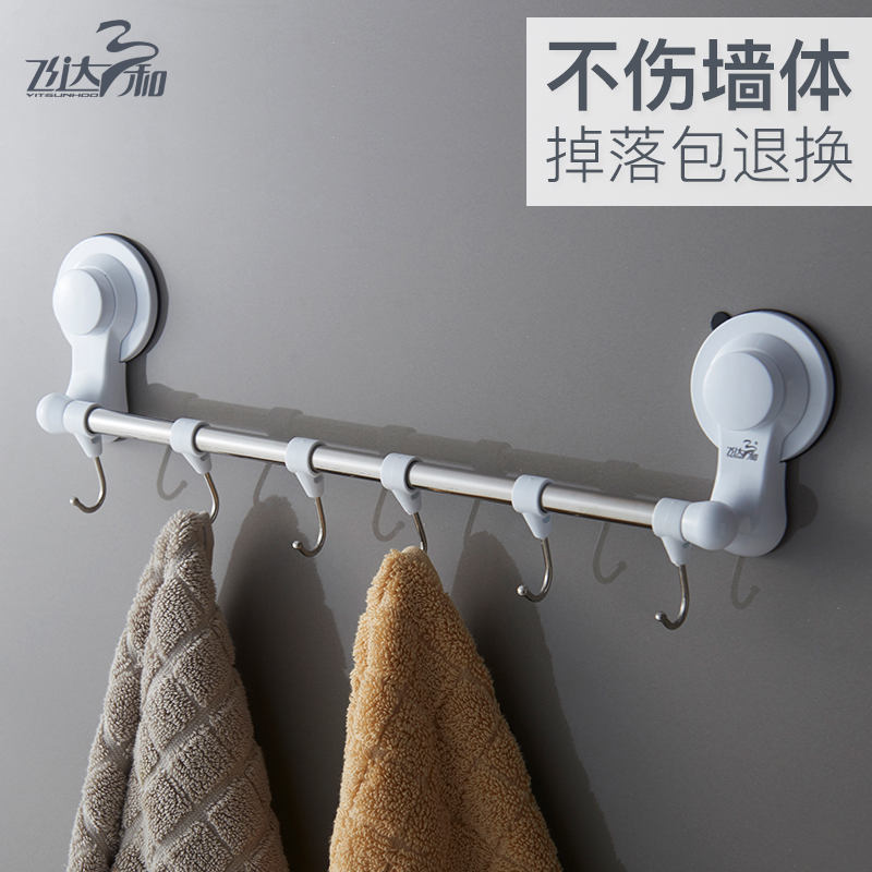 Towel Rack Non Perforated Hook Stainless Steel Bathroom Six Hook Kitchen Toilet  Suction Towel Rack