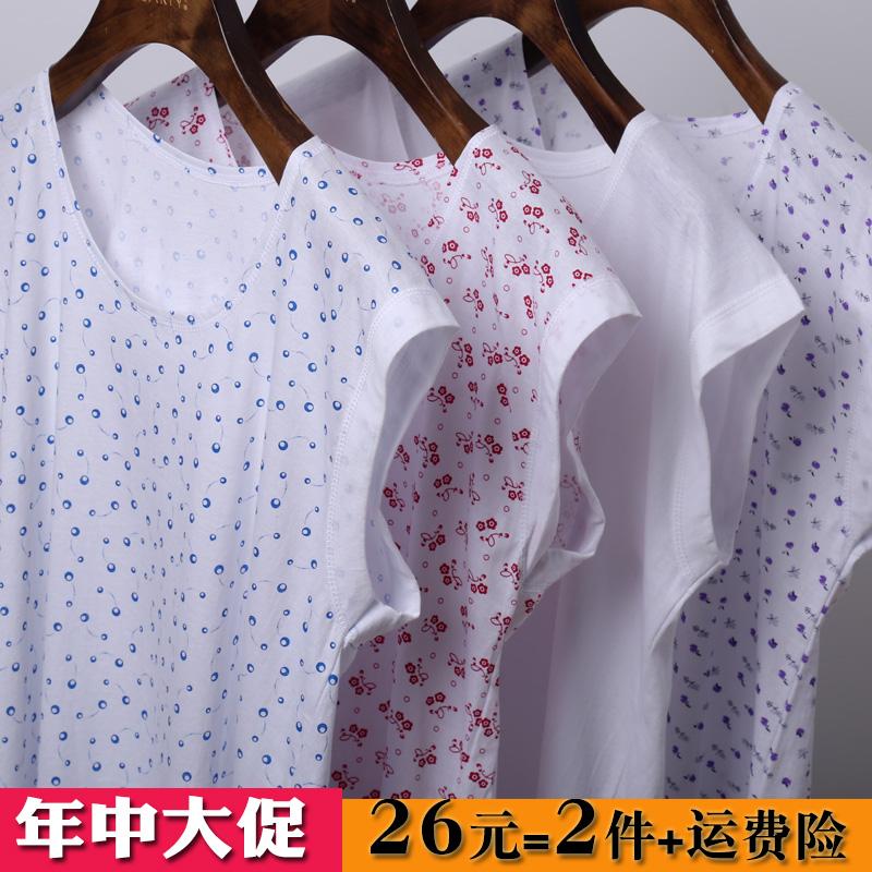2件装中老年人妈妈女内衣宽松无袖纯棉汗衫全棉老人背心婆婆衫夏