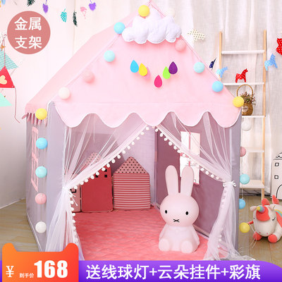 Children's tent indoor play house princess house girl indoor home sleeping bed separation bed artifact doll house