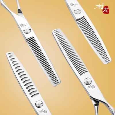 Hair removal 10-50 non-marking tooth flat cutting tooth scissors thinning hair cutting hairdressing scissors hairdressing professional authentic