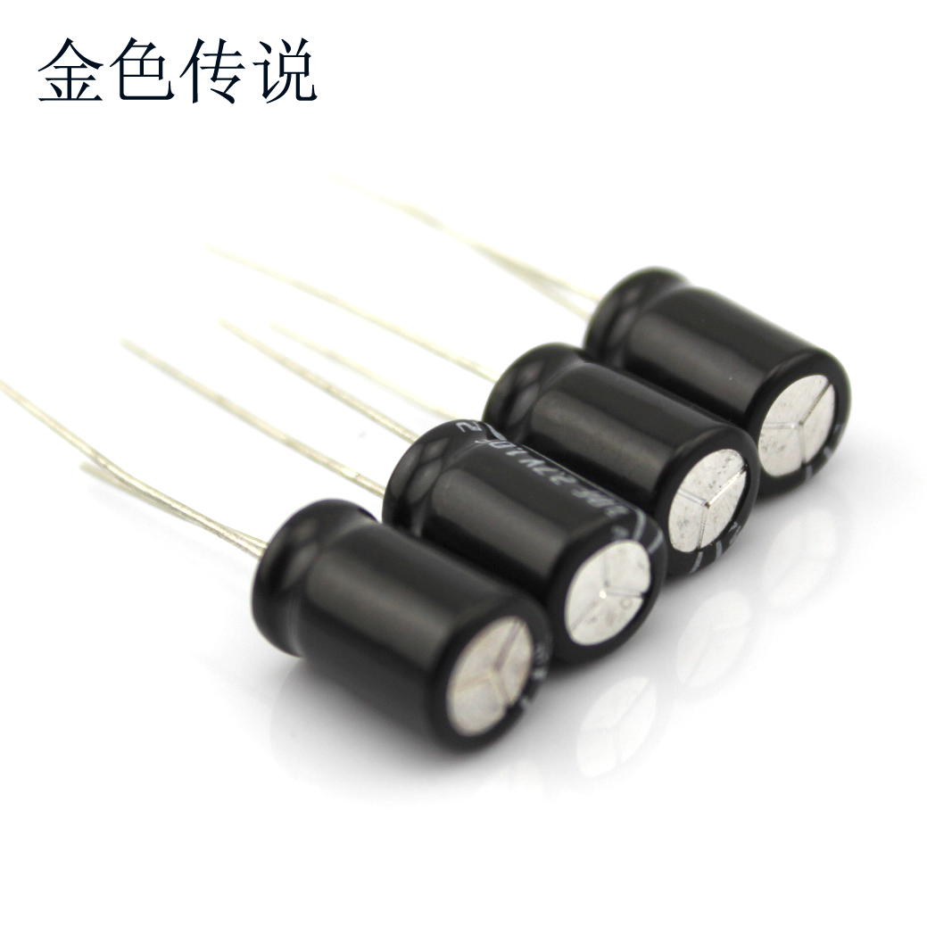 2 7v1f super capacitor (black) Farad capacitor DIY electronic  large-capacity capacitor new capacitor accessories
