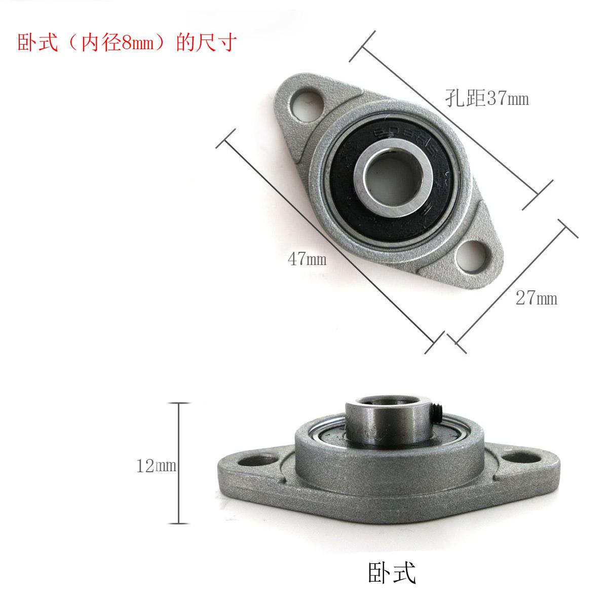Horizontal Bearing 8mm Ball Bracket Lead Screw T8 2 D8 300mm 3d Printer Plus Nut Diameter Length 45mm Thickness Height 27mm Weight 2716g Fixed Pitch 37mm Aperture 5mm