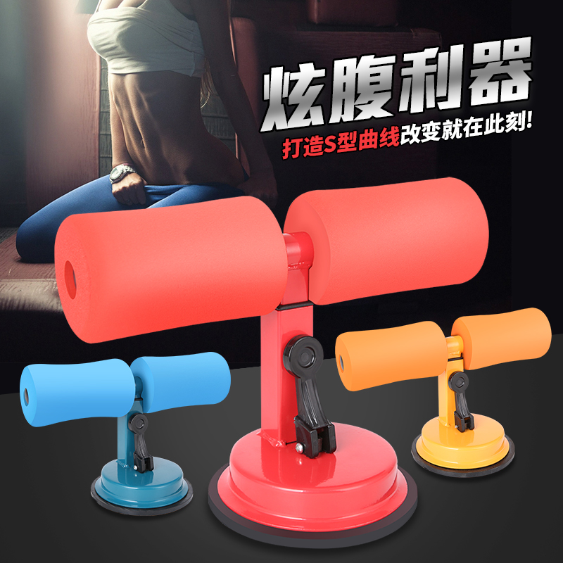 Sit-ups auxiliary equipment vest line beginners abdominal Machine Fitness  Equipment home sports thin belly thin waist