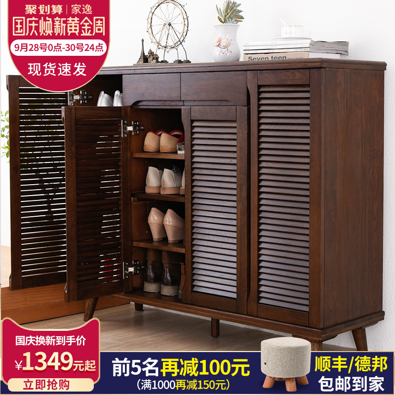 家逸實木鞋柜多功能簡約現代門廳柜收納柜高檔門口大容量儲物柜