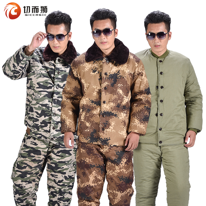 Cold storage cotton padded pants suit military coat cotton coat male Winter thickened camouflage cold cotton jacket male Winter