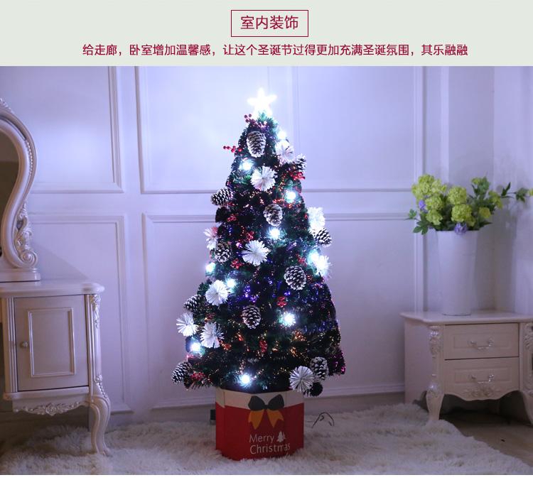 1.2/1.8/2.1光纖聖誕樹1.5米大松果暖白LED彩燈發光樹裝飾品套餐