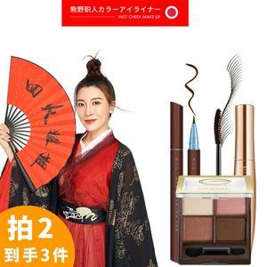 【拍2发3】熊野职人眼线笔防水眼线液笔