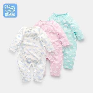 叮当槌新生儿婴儿衣服宝宝连体衣春秋初生婴幼儿哈衣0-3-6个月1岁