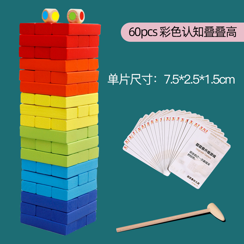 60 Large Enamel Color Cognitive Models With A Full Set Of Accessories