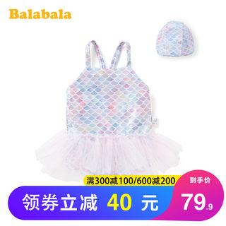 Balabala children's swimsuit girl one piece Princess lovely sweet swimsuit baby Mermaid swimsuit swimming cap
