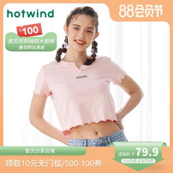 Женская одежда,  Горячий воздух женщины 2020 год новый летний мисс короткий рукав ins волна письмо краткое модель T футболки F01W0243, цена 1060 руб