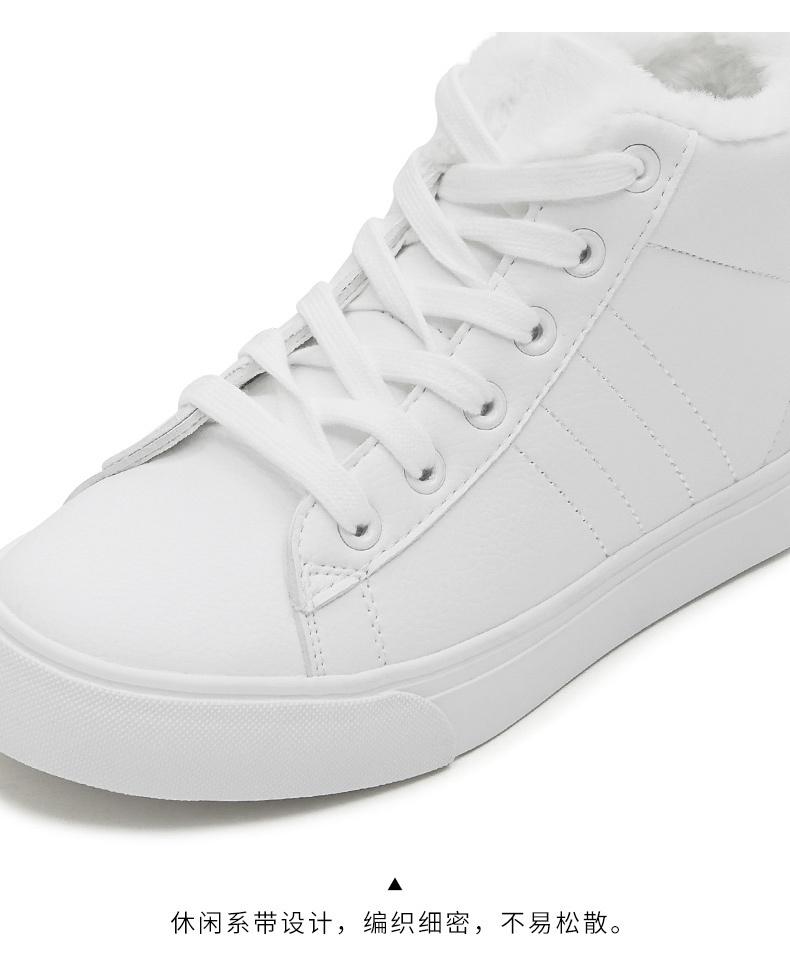 热风2018年冬季新款学院风女士系带休闲靴平底圆头短靴H92W8403