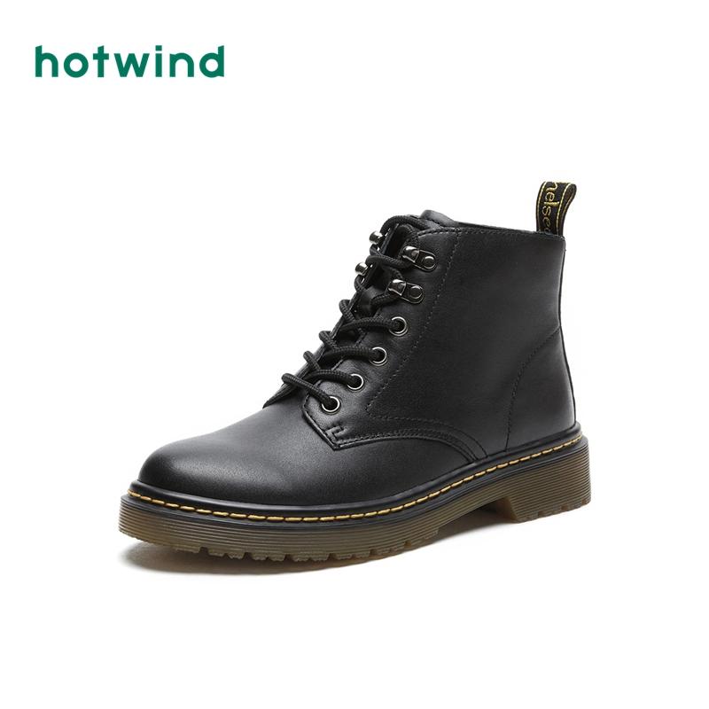 热风2019年冬季新款女士潮流时尚休闲短靴系带百搭马丁靴H95W9410