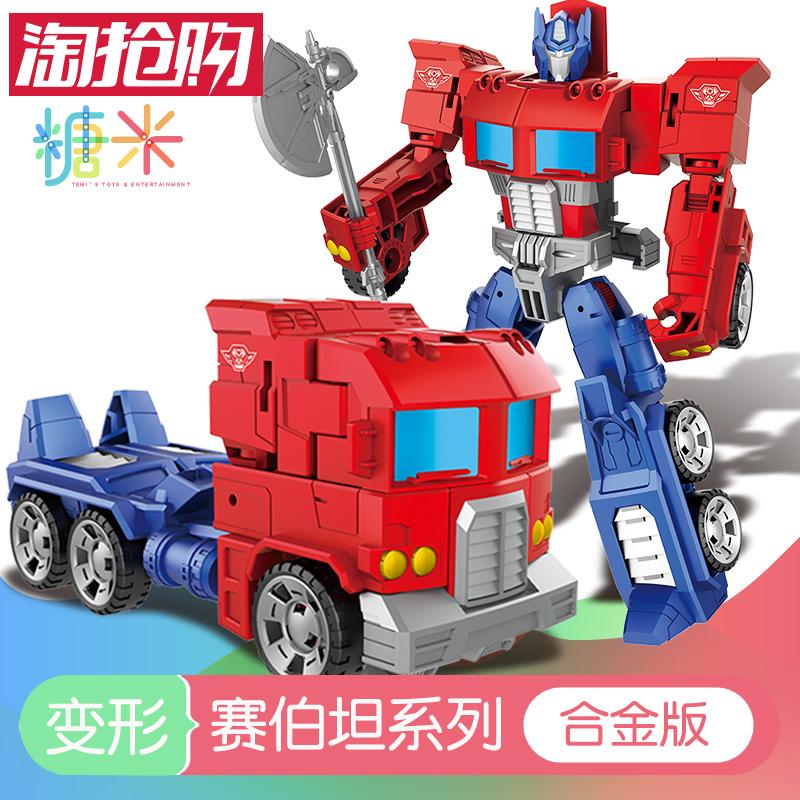 Сплав деформировать игрушка алмаз 5 шмель красный паук автомобиль робот вручную модель подлинный ребенок мальчик