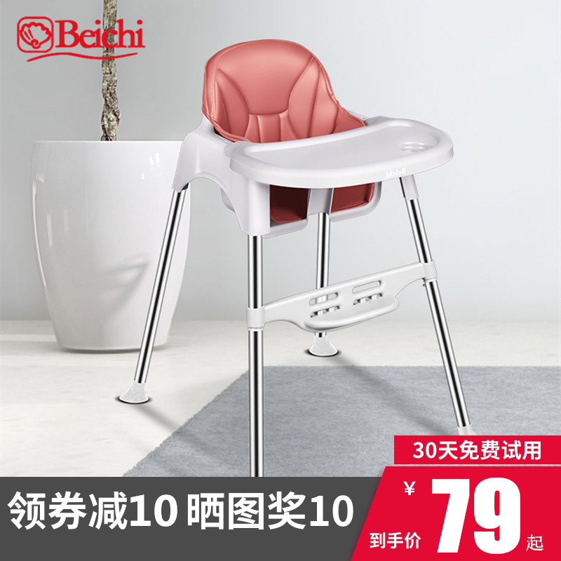 Baby Dining Chair Baby Dining Chair Children Dining Table Chair