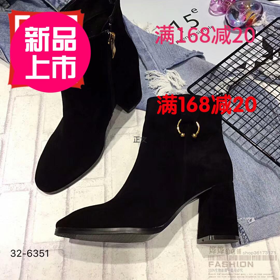 布兰卡迪时尚欧美新款磨砂皮方头粗跟靴子短正品女靴秋冬32-6351