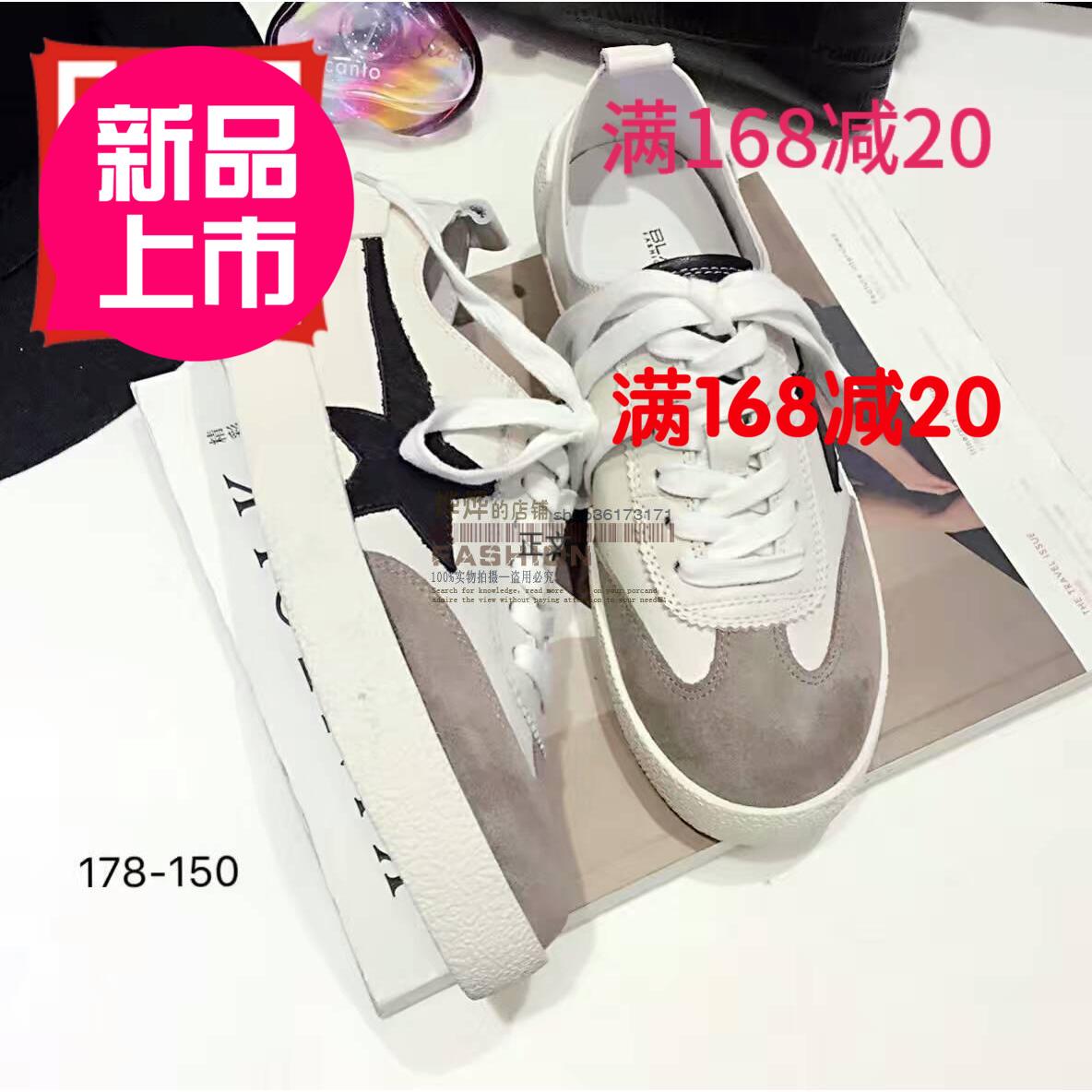 布兰卡迪牛皮新款欧货系带女鞋舒适英伦风休闲鞋正品板鞋178-150