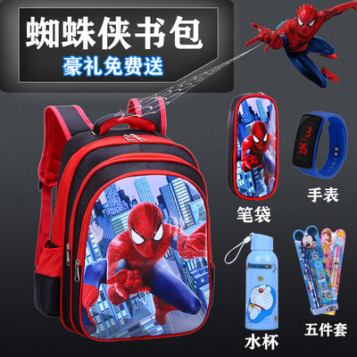Spider-Man Schoolbag Primary School Kindergarten Captain America Children's Waterproof Wear-resistant Schoolbag Male Grade 1-3-4-5