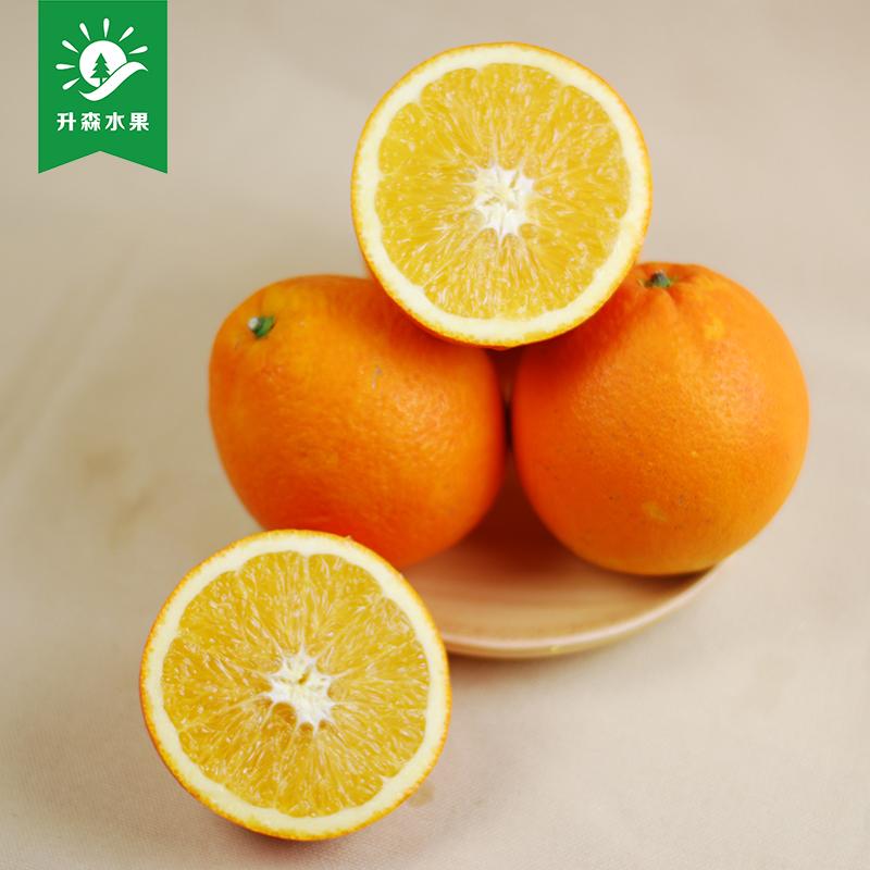 四川高山脐橙8斤