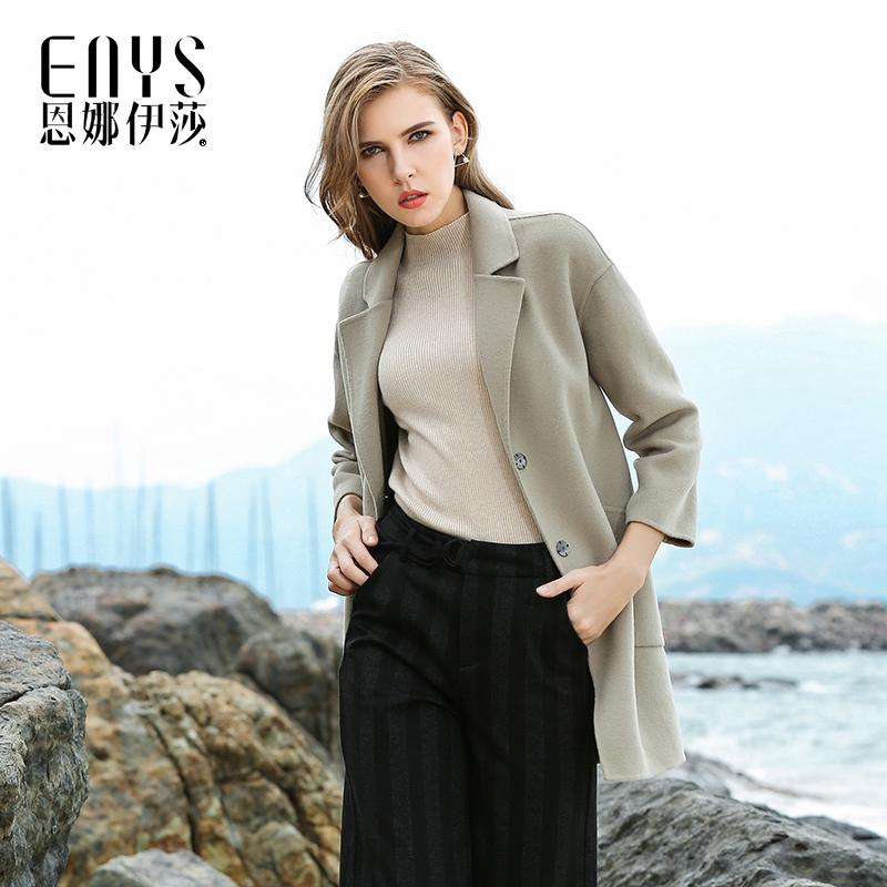 秋冬女装新款韩版百搭宽松上衣呢子大衣显瘦长袖短款毛呢外套学生
