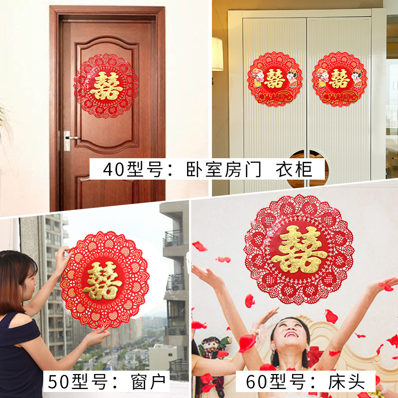 Usd 807 wedding supplies creative wedding stickers door stickers lightbox moreview junglespirit Image collections
