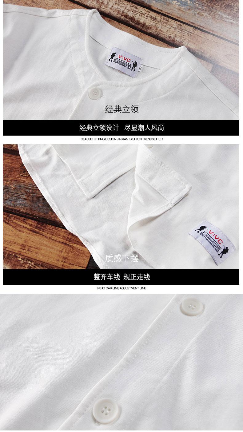 Mỹ cá tính giản dị thời trang đường phố đơn giản hip hop đồng phục bóng chày cardigan kích thước lớn nam ngắn tay t-shirt lỏng chất béo