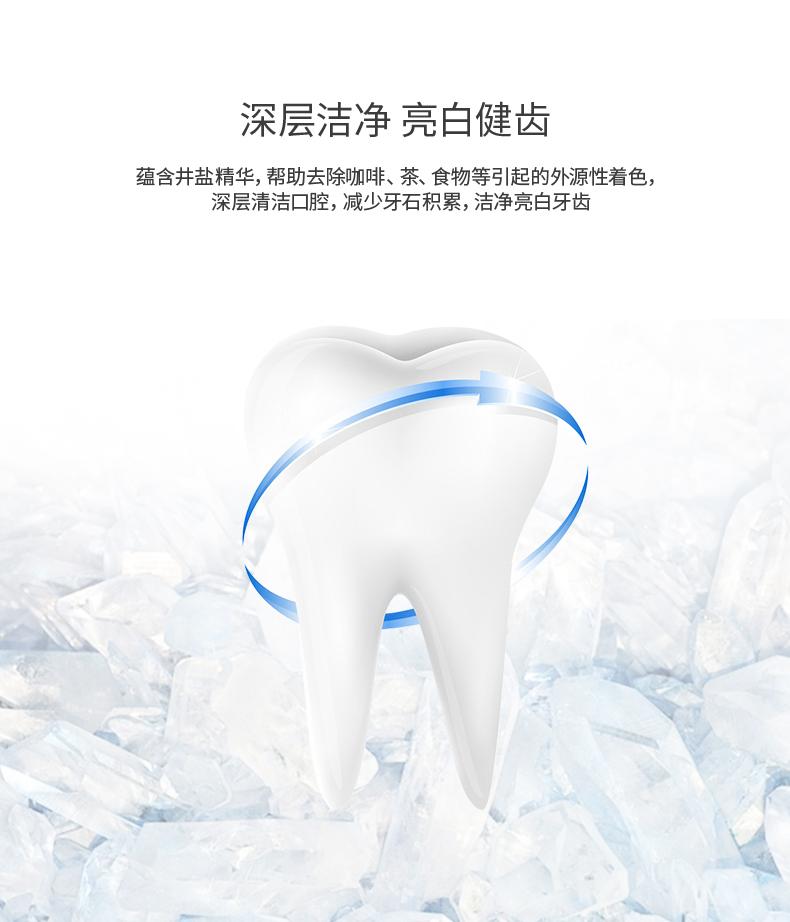 冷酸灵 双重抗敏感牙膏套装 130g*3支+120g 专利配方 图7
