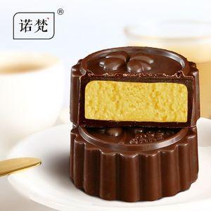 巨好吃!诺梵【巧克力月饼礼盒装】