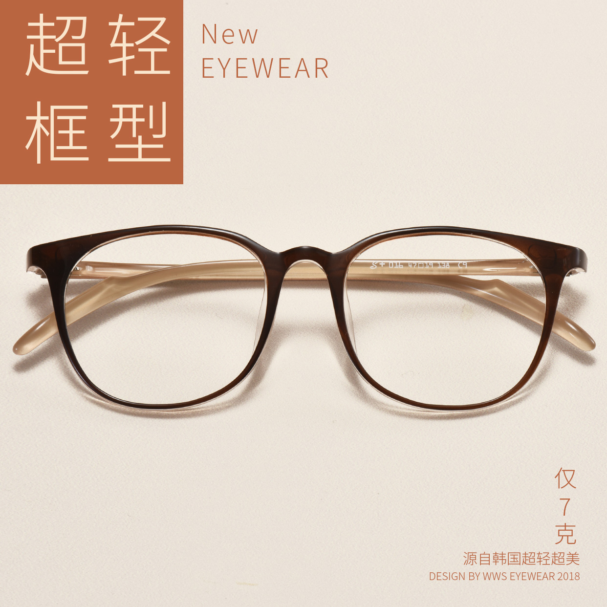 韩国超轻TR90眼镜框女可配a镜架镜架有度数大圆脸显瘦眼睛框眼镜男