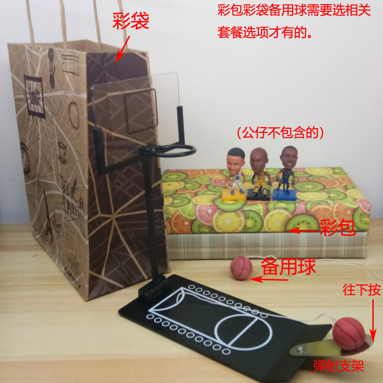 Promotional Metal Table Basketball Shooting Stand Folding Portable Machine Boyfriend Holiday Birthday Gift