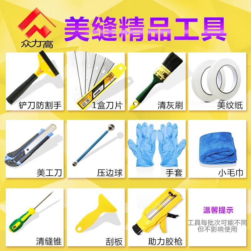 Двухтрубные строительные инструменты полностью Набор красок для пистолетов для клея принт Бумажная щетка нажимает на мяч перчатки