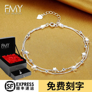 Sterling bạc mười hai chòm sao sao vòng đeo tay nữ Hàn Quốc phiên bản của cặp vợ chồng sinh nhật đơn giản đồ trang sức cá tính sen bạn gái món quà