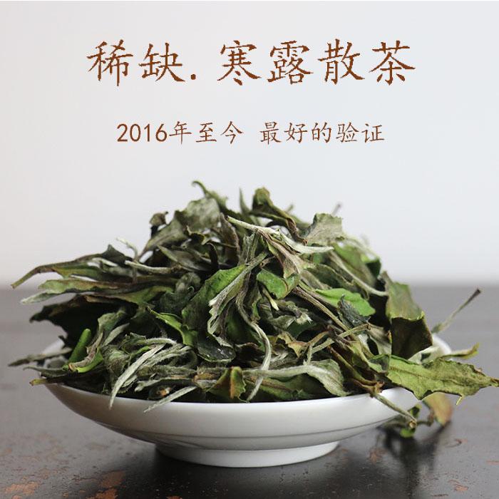 Фудин белый чай [2018] гора, чтобы найти дефицитный холодную росу порошка чая 400 г трубы мужского горного чай сравнимого пион Изображение 1
