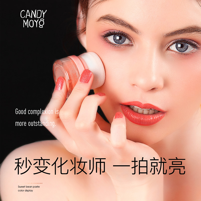 CandyMoyo cushion blush female genuine nude makeup natural sun red powder to brighten the complexion high-gloss one plate
