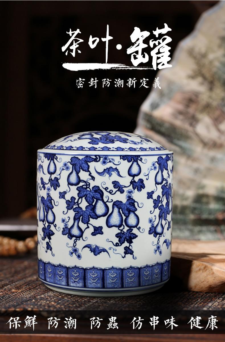 茶叶罐_03.jpg