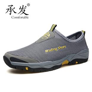 【承发】夏季男士休闲网鞋老北京布鞋