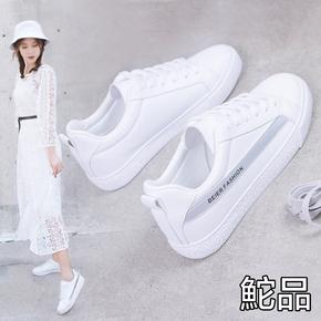 小白鞋女春季百搭韩版女鞋休闲板鞋