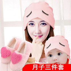 Autumn and winter confinement shoes, confinement hat, parent-child hat, spring and autumn postpartum confinement supplies, parent-child sets, maternity shoes, new style