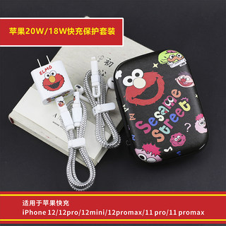iPhone12/pro Apple 11Pro max mobile phone data cable protective cover earphone winding protective line sticker