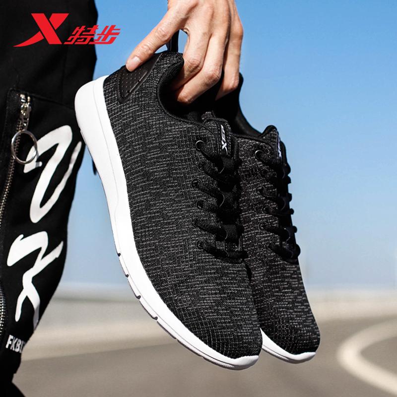 XTEP 特步 男式运动鞋 天猫优惠券折后¥79包邮(¥129-50)19款可选