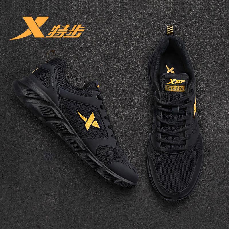 XTEP 特步 男式运动鞋 天猫优惠券折后¥79包邮(¥129-50)25款可选